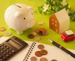 お金の貸し借り 公正証書